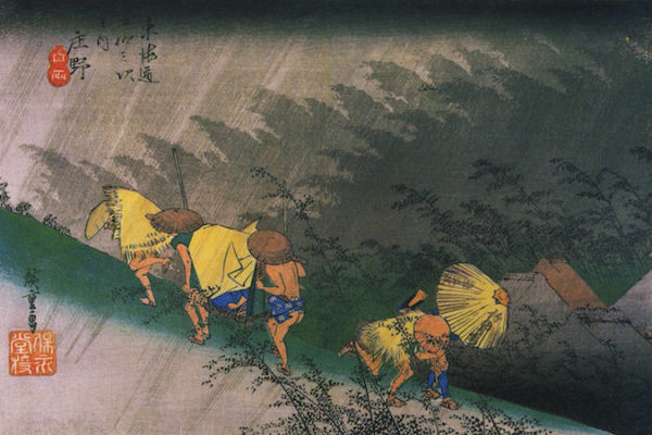 Utagawa Hiroshige: Travelers Surprised by a Sudden Gust of Wind