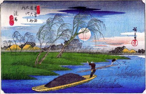 ando-hiroshige-1797-1858-seba